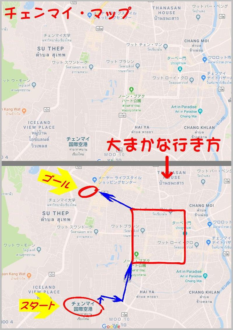 【CCA校・新校舎】CCAスクールお引越し!チェンマイ空港から15分☆ニマンヘミン通り.20