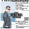 【YWKIスペシャルナンバーWORKSHOP 第三弾!!】の画像