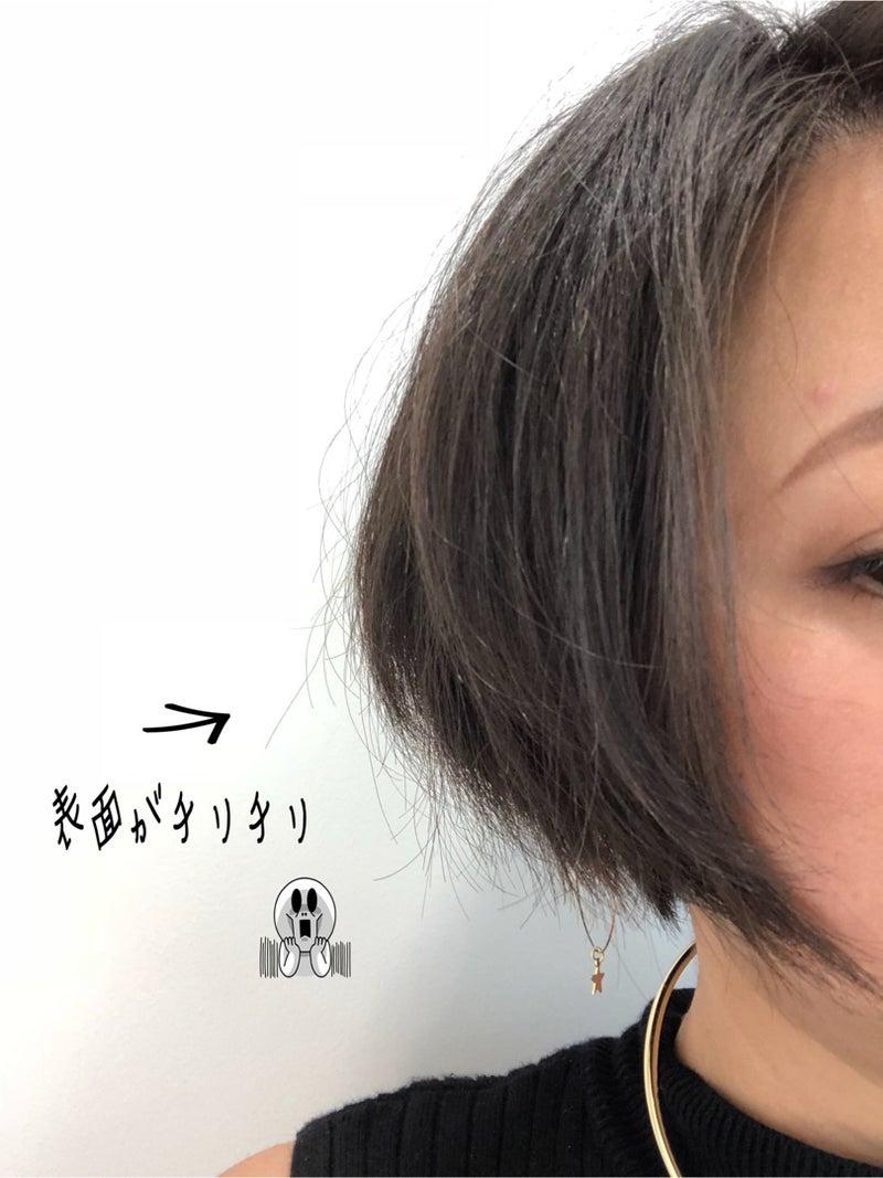 サラサラ に を 方法 髪 する