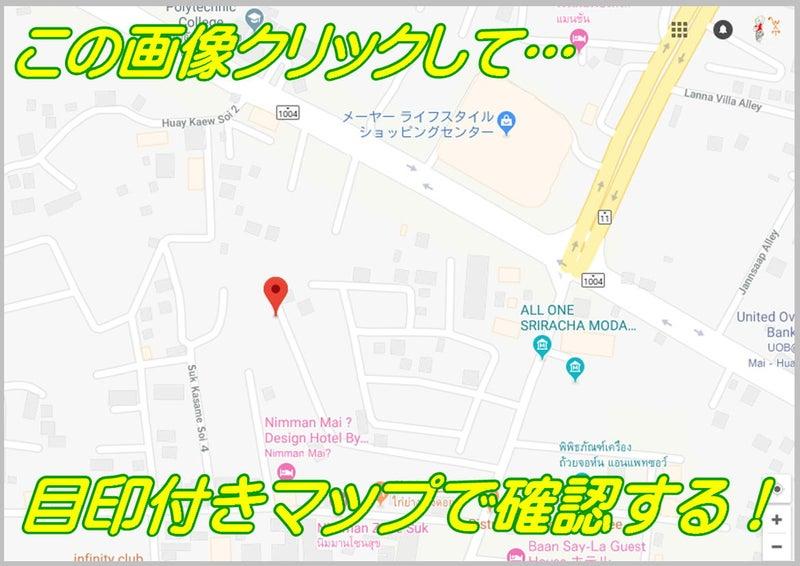 【CCA校・新校舎】CCAスクールお引越し!チェンマイ空港から15分☆ニマンヘミン通り.22