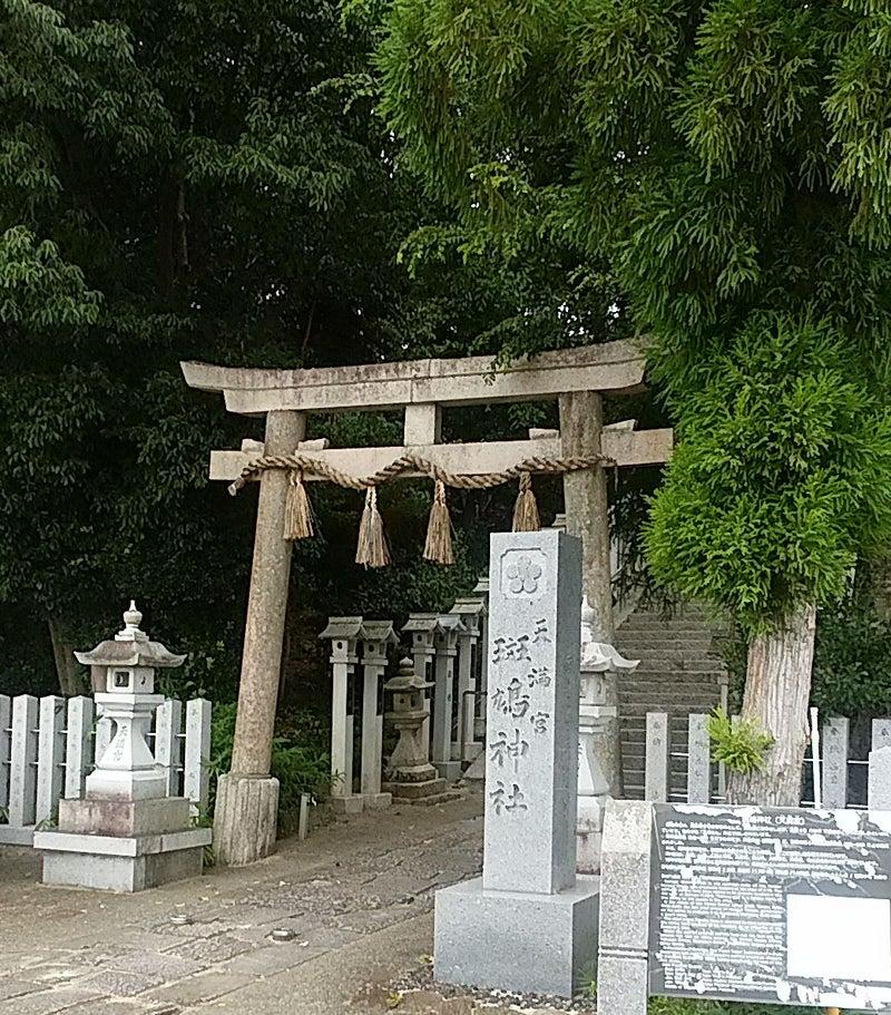 斑鳩神社 | よしやんのブログ