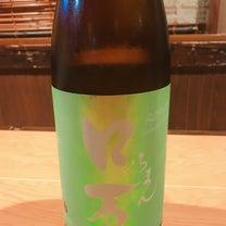本日も焼鳥修は元気に営業中です!福島県花泉酒造「皐ロ万 純米大吟醸」の記事に添付されている画像