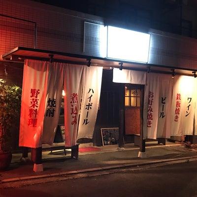 ささき飲食店(広島市 南区 宇品西)2回目の記事に添付されている画像