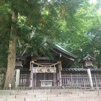 古代の神様のパワー!諏訪大社前宮とミシャグジ様の記事に添付されている画像