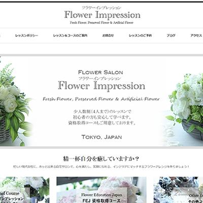♪アメブロからホームページのブログへ引っ越しました♪の記事に添付されている画像