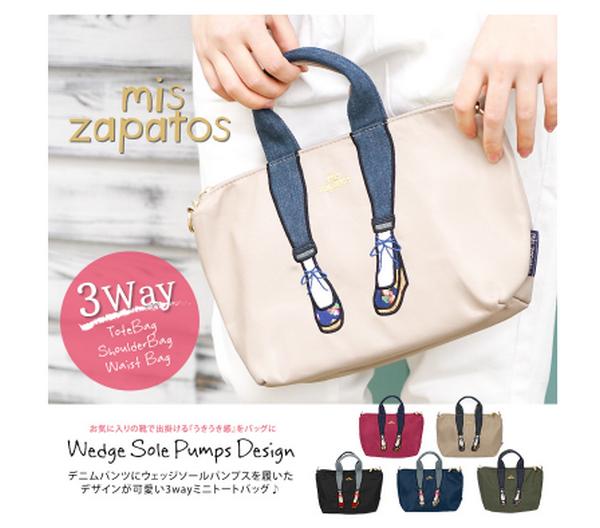 dca2eaa70a26 お気に入りの靴を履いて出掛けるときのうきうき感を、普段使いのバッグにも。 ウェッジソールパンプスを履いた柄がおしゃれでかわいい3wayナイロンミニ ショルダー♪