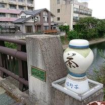 嬉野温泉 (佐賀県嬉野市)の記事に添付されている画像
