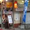 東京に戻ってきました、その前に博多酒の画像