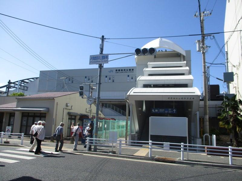 海浜 駅 公園 須磨 jr