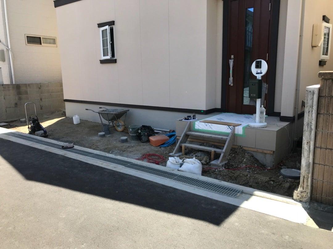 茨木市外構工事 | 外構屋さん成昇工建のブログ