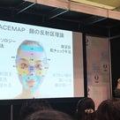 【TERRARIUM表参道 info】開催!フェイスマップリフレクソロジー講座の記事より