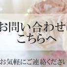 お知らせ♬の記事より