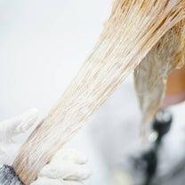 明るい髪色の作り方の記事に添付されている画像