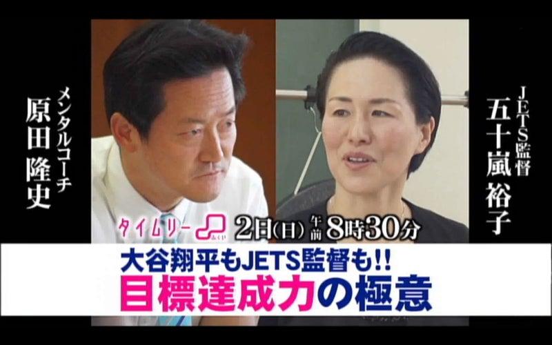 高校 福井 商業
