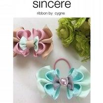 Sincère ribbon ☆ dresspen スキルアップにオススメ❤︎ の記事に添付されている画像