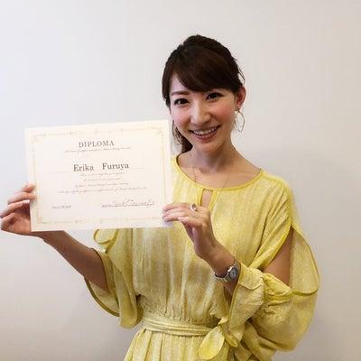 『初東京!』~自分軸のあるマインドとファッションを♡~募集開始します!!の記事に添付されている画像