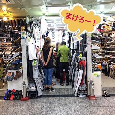 帽子も子供服もかわいい♪東大門ショッピングの記事に添付されている画像