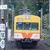 三岐鉄道101系