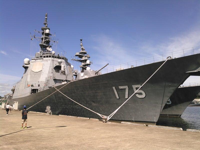 第百七十五号哨戒特務艇
