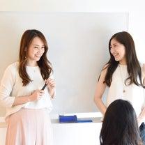 【残3】3ヵ月で30万円達成する力を身につける『キラプロ週末起業塾』!の記事に添付されている画像