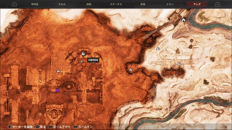 コナンアウトキャスト 能面デナが地図の部屋を求めて サクセスフル