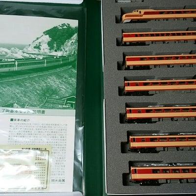 本日のお買い物~KATO キハ81いなほ・つばさ、キハ80初期型の記事に添付されている画像