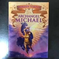 ♡3月18日~3月24日、1週間の大天使ミカエルからのメッセージ♡の記事に添付されている画像
