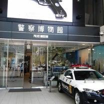駅から始まるさんぽ道(京橋駅)の記事に添付されている画像