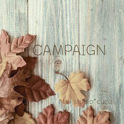 campaign✻ 10月キャンペーンデザイン♡の記事に添付されている画像