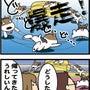 ★4コマ漫画「うれし…