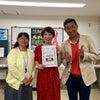 今年もリレーフォーライフ大阪あさひを応援します!!の画像
