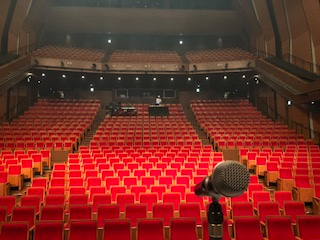 芸術 東海 劇場 市