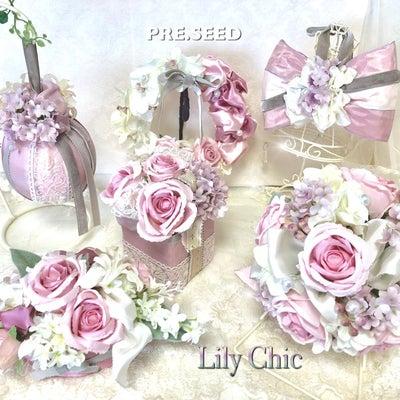 Chicで可愛いもの大好き ~Lily Chic ~の記事に添付されている画像