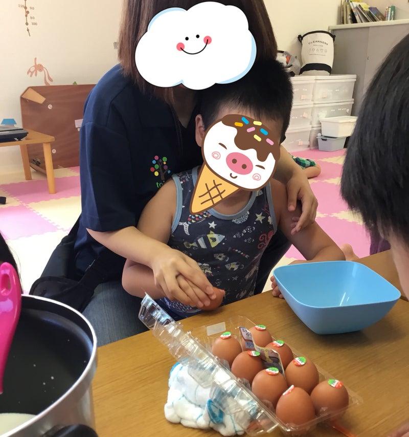 o2448261314258246391 - ♪8月22日(水)♪toiro戸塚