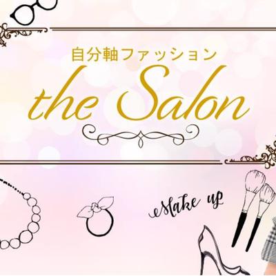 「the Salon」卒業パーティーでした!の記事に添付されている画像