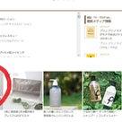 ☆新発売薬用美白ローションスタッフ使用レビュー☆の記事より
