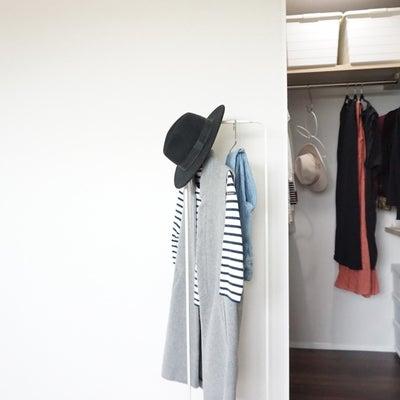 《服が激減‼︎》いつまでもしっくりこないクローゼットを脱出!の記事に添付されている画像