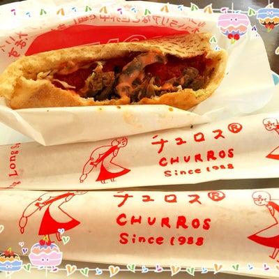 8月31日の晩ごはんレシピ/スタミナ丼✻✻今日は防災の日の記事に添付されている画像