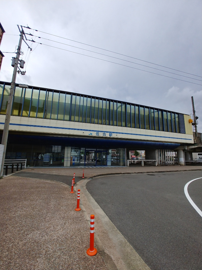 29 駅を訪問(佐古駅) | 〜てくて...