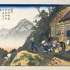 中山道 木曽路を歩く「奈良井宿」の画像