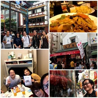 横浜中華街食べ歩きの記事に添付されている画像