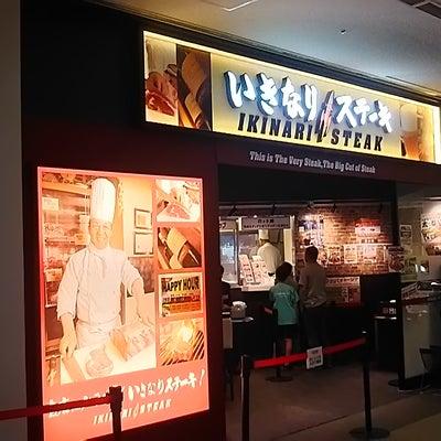 運営会社ペッパーフードサービスの本社の真下にある、いきなりステーキオリナス錦糸町の記事に添付されている画像