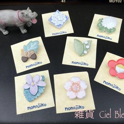 おばあちゃんが付けても素敵なnonojikoさんのブローチ!と神戸牛~♪の記事に添付されている画像