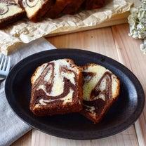 マーブル模様をキレイに作る方法【チョコマーブルパウンドケーキ】の記事に添付されている画像