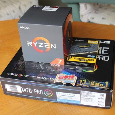 自宅のタワー型PCをXeon E5-2680からRyzen 7 2700Xに換装の記事に添付されている画像