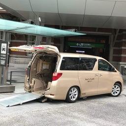画像 東京駅からヒルトン東京ベイ の記事より 8つ目