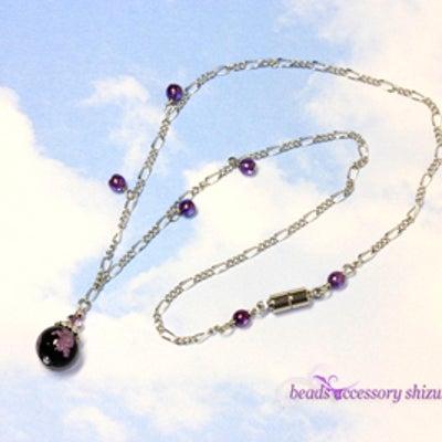 ホタル玉1粒ネックレス*紫の記事に添付されている画像