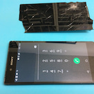 xperia Z5 画面交換です❗️の記事より