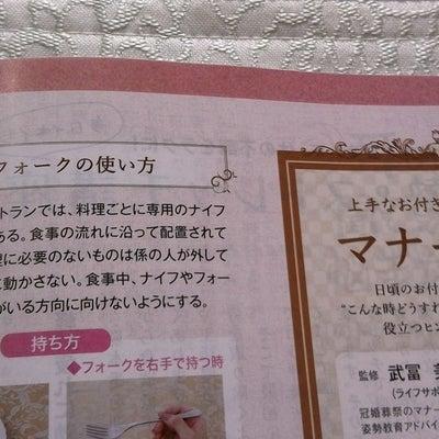 山陽新聞「リビングガイド」ご覧いただきありがとうございます!の記事に添付されている画像