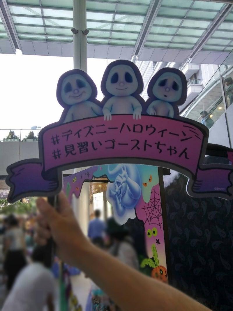 名古屋駅にディズニーハロウィーン登場! | 吉田さんファミリー